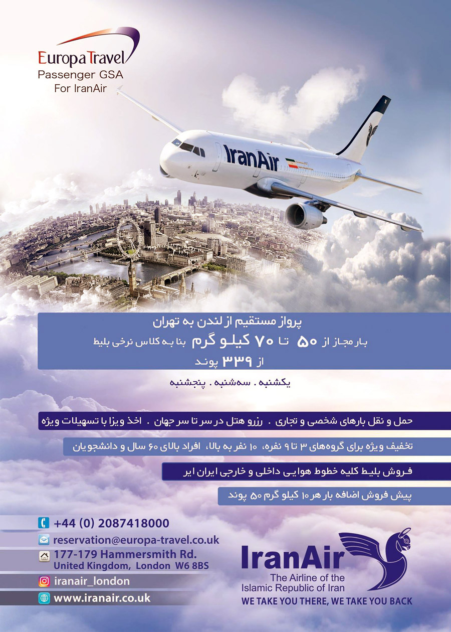 Iran air special offers - Iran air office in london ...