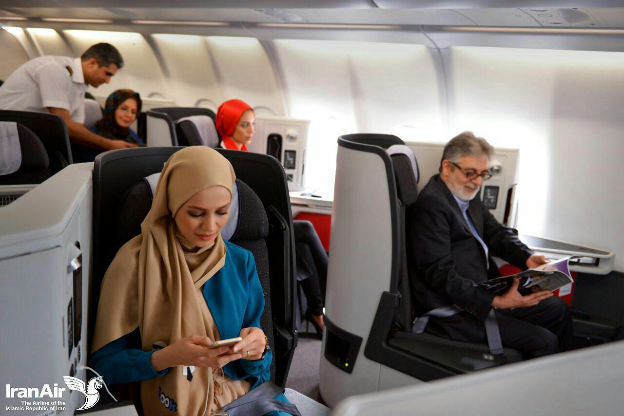 Iranair business class - Iran air office in london ...